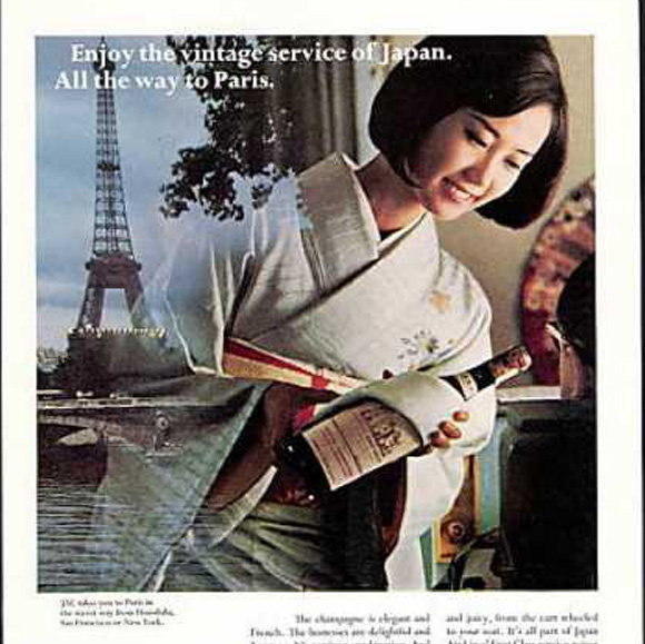 great-airline-ads-vintage-jal-paris